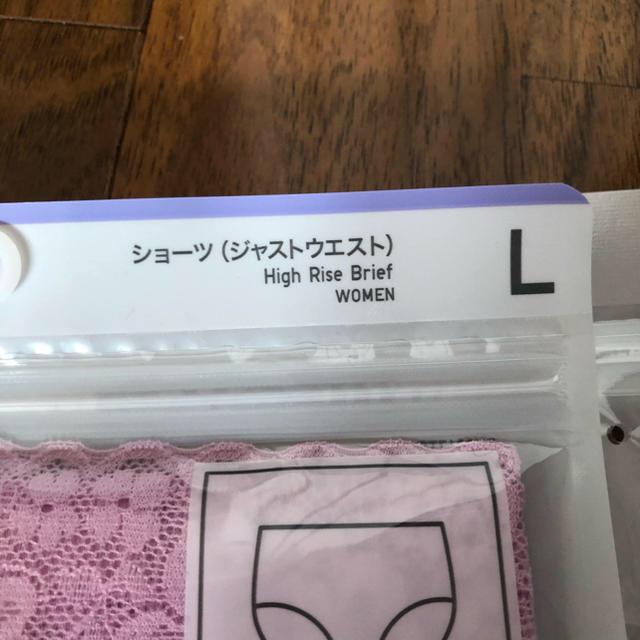 UNIQLO(ユニクロ)のユニクロ ショーツ 4枚 レディースの下着/アンダーウェア(ショーツ)の商品写真