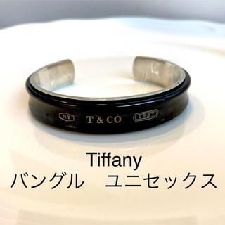 ティファニー(Tiffany & Co.)のティファニーシルバー&チタンバングル(バングル/リストバンド)