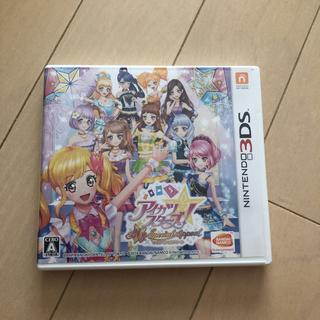 ニンテンドー3DS - アイカツスターズ! My スペシャルアピール 3DS