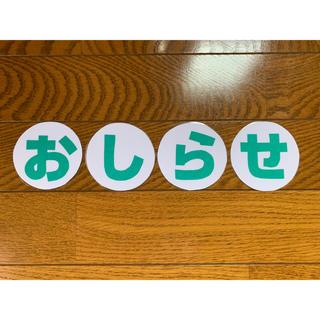文字壁面飾り♡(型紙/パターン)