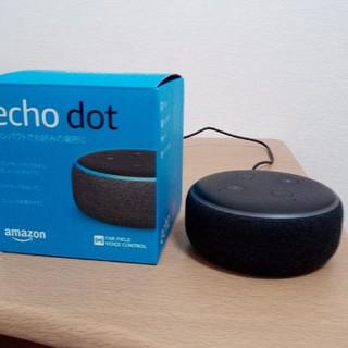 エコー(ECHO)のアマゾンエコードット(その他)