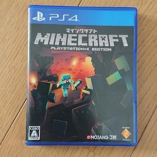 PlayStation4 - マインクラフト PlayStation 4 Edition