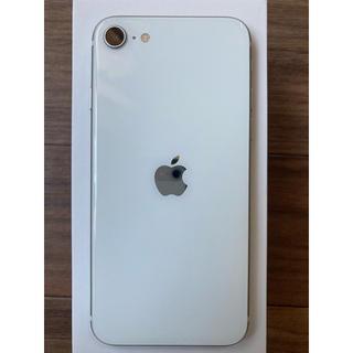 iPhone - iPhone SE2 第2世代 SIMフリー 64GB ホワイト