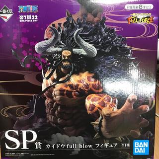 BANDAI - 一番くじ ワンピース SP賞 カイドウfull blow フィギュア