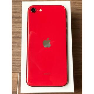 iPhone - iPhone SE2 第2世代 SIMフリー 128GB レッド