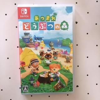 ニンテンドースイッチ(Nintendo Switch)の【あつまれ どうぶつの森】ソフト(家庭用ゲームソフト)