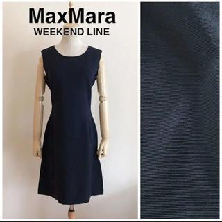 Max Mara - Max Mara WEEKEND ストレッチノースリーブワンピース
