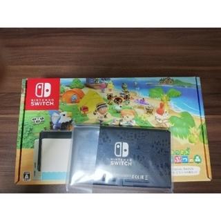 任天堂 - 新品 どうぶつの森セット本体のみ 外箱、保証あり