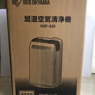 アイリスオーヤマ - アイリスオーヤマ 加湿空気清浄機 HXF-A25