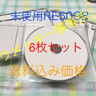 マクセル(maxell)のBD-RE DL 50GB 6枚セット maxell(ブルーレイレコーダー)