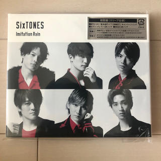 Johnny's - SixTONES「Imitation Rain/D.D.」