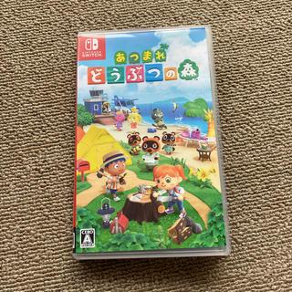 Nintendo Switch - あつまれ どうぶつの森 送料無料