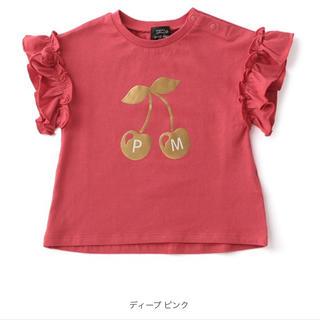 petit main - 新品 プティマイン オーガニック チェリー Tシャツ
