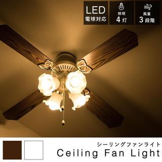 シーリングファンライト 4灯 お花 電気 おしゃれ 照明(天井照明)