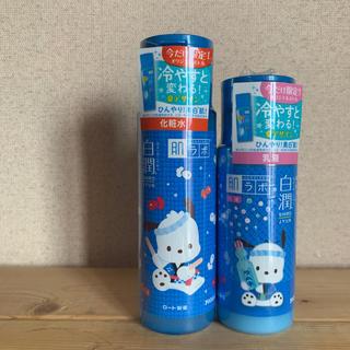 サンリオ - 【ポチャッココラボ】肌研(ハダラボ) 白潤 薬用美白化粧水&乳液