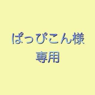 夏疾風/嵐(ポピュラー)