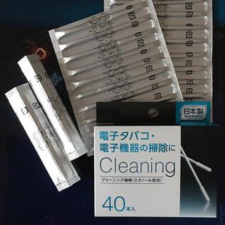 IQOS - 純正品と同じエタノール入り❣️  アイコス   クリーニングスティック綿棒40本