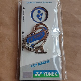 ヨネックス(YONEX)の【新品】クリップマーカー ダブルフェイス ブルー YONEX(その他)
