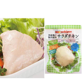 ムジルシリョウヒン(MUJI (無印良品))の内野家 無添加サラダチキン プレーン 10食 時短 非常食 プロテイン 無印(レトルト食品)