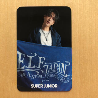 スーパージュニア(SUPER JUNIOR)のイェソン super junior トレカ(アイドル)