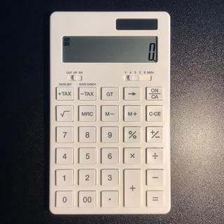 MUJI (無印良品) - 無印良品 電卓 12桁(KK-1154MS)