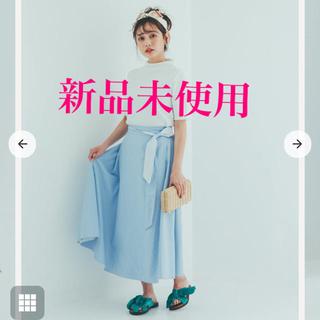 cohina リバーシブルストライプスカート