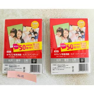 Canon - 写真用紙・光沢スタンダード96枚(キャノン)Made in Japan