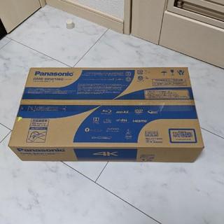 Panasonic - ブルーレイディスクレコーダー色々