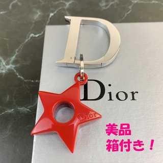 クリスチャンディオール(Christian Dior)の☆決算セール☆ 【ディオール】 キーホルダー チャーム 銀 星型 レディース(チャーム)