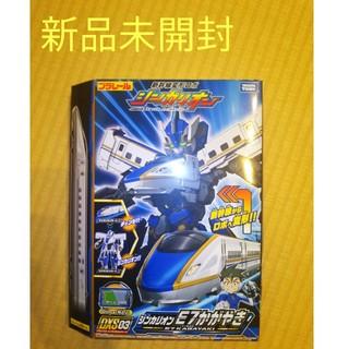 Takara Tomy - プラレール☆シンカリオン変形ロボット