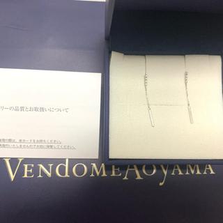 Vendome Aoyama - ヴァンドームアオヤマ K10ホワイトゴールドダイヤモンドピアス