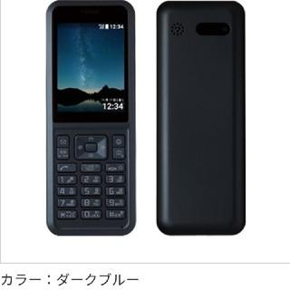 Softbank - ソフトバンク Simply プリペイド携帯ダークブルー新品未使用