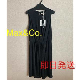 マックスアンドコー(Max & Co.)のMax&Co. 黒ワンピース 膝丈ワンピース Sサイズ✨(ひざ丈ワンピース)