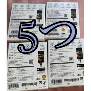 エヌティティドコモ(NTTdocomo)のSandisk usb 128gb ixpand compact 5つ(PC周辺機器)