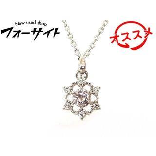 K18 WG ホワイトゴールド ネックレス ■ ピンクダイヤ 0.18ct(ネックレス)