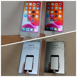 Apple - iphone7 Plus SIMフリー 2台 ジャンク