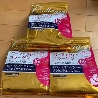 アサヒ(アサヒ)のアサヒ パーフェクトコラーゲン 3袋(コラーゲン)