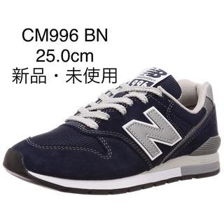 New Balance - 【新品・未使用】ニューバランス CM996 BN ネイビー 25.0cm