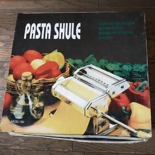 ドウシシャ(ドウシシャ)のPASTA SHULE パスタマシン(調理道具/製菓道具)