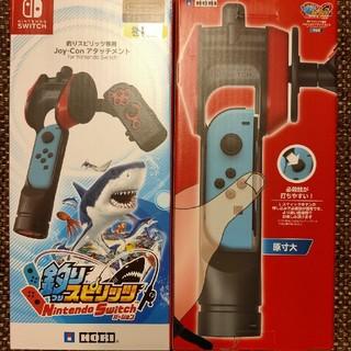 任天堂 - 釣りスピリッツ専用Joy-Conアタッチメント  2個 ニンテンドースイッチ
