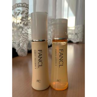 ファンケル(FANCL)のFANCL 化粧水&乳液 セット(化粧水/ローション)