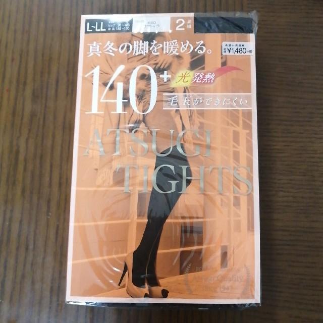 Atsugi(アツギ)のATSUGIタイツ140デニール レディースのレッグウェア(タイツ/ストッキング)の商品写真