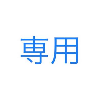 iPhone8 ジャンク2(スマートフォン本体)