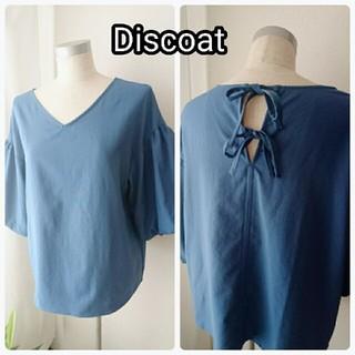 ディスコート(Discoat)のブラウス(シャツ/ブラウス(半袖/袖なし))