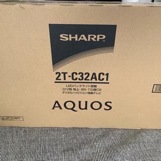 SHARP - SHARP AQUOS 32インチ