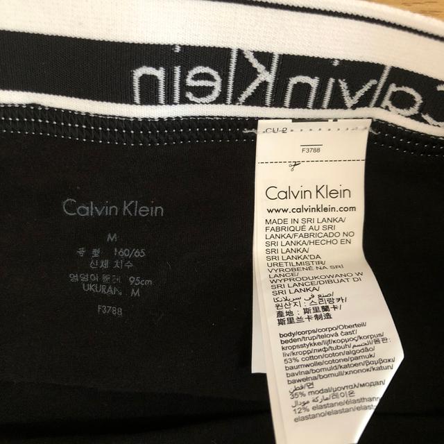 Calvin Klein(カルバンクライン)のお値下げ 新品 Calvin Klein 2枚セット レディースの下着/アンダーウェア(ショーツ)の商品写真
