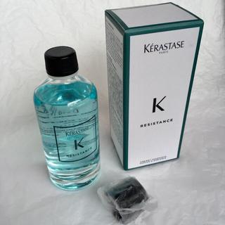 ケラスターゼ(KERASTASE)のケラスターゼ アロマディフューザー 200ml エアーフレッシュナー 水色 青(アロマディフューザー)