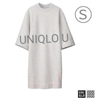 ユニクロ(UNIQLO)のUNIQLO U スウェットワンピース(ミニワンピース)