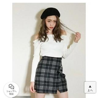 LIP SERVICE - リップサービス★ツィードラップスカート