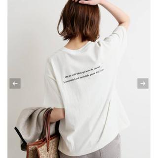 IENA - 新品♡ イエナ Le Petit Prince ロゴTシャツ C